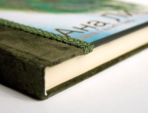 Štampa i dorada knjiga